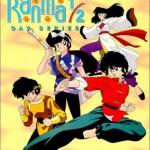 Ranma 1 2